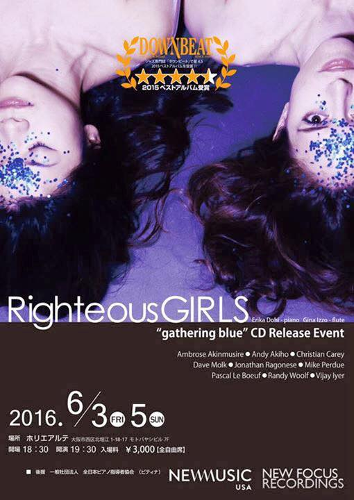 Righteous Girls in Japan 2016